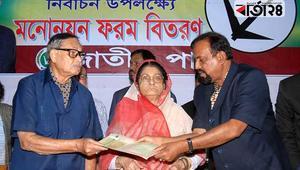 রংপুর-ঢাকা-সাতক্ষীরা থেকে দলীয় মনোনয়ন নিলেন এরশাদ
