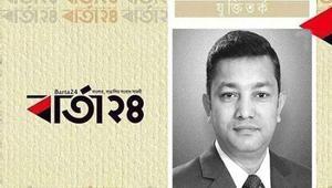 রোহিঙ্গা সমস্যা: কূটনৈতিক পন্থাই একমাত্র সমাধান