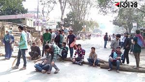 ক্লাস-পরীক্ষা চালুর দাবিতে হাবিপ্রবি শিক্ষার্থীদের অবরোধ