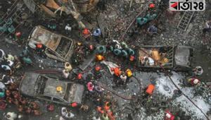 চকবাজার ট্র্যাজেডি: হতাহতদের ক্ষতিপূরণ দিতে হাইকোর্টেরিট