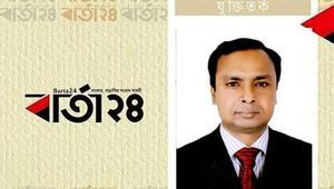 চুড়িহাট্টা ট্র্যাজেডি: সমস্যার স্থায়ী সমাধান হোক