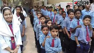 চট্টগ্রামের আলোকিত এক স্কুল
