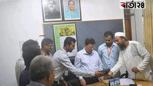 শাবিপ্রবিতে 'ডিজিটাল অ্যাটেনডেন্স' পদ্ধতি চালু
