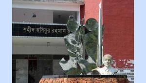হলে সিট নিয়ন্ত্রণে ছাত্রলীগ, কোণঠাসা রাবি প্রশাসন