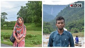 শাবিপ্রবিতে 'বিজ্ঞানের জন্য ভালোবাসা'র নতুন কমিটি গঠন