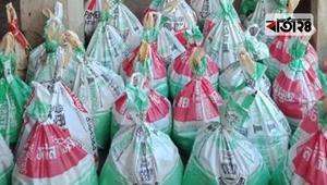 আত্মসমর্পণকৃত মহেশখালীর ৯৬ জলদস্যুর ঘরে খাদ্যসামগ্রী পাঠাল পুলিশ