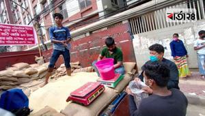 খাদ্য অধিদপ্তরের ১০ টাকা কেজির চাল বিক্রি শুরু