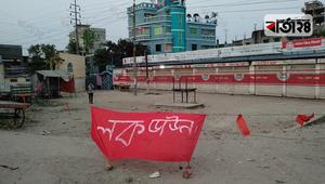 নারায়ণগঞ্জের পূর্ব লামাপাড়া এলাকা লকডাউন