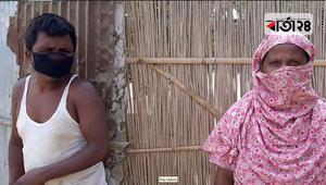 পঞ্চগড়ে ছিটমহল বাসিন্দাদের খবর রাখছে না কেউই