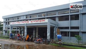 পটুয়াখালীতে ২৫০ শয্যা হাসপাতালে আইসিইউ সুবিধা নেই