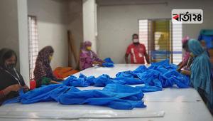 বিসিক শিল্পনগরীতে তৈরি হচ্ছে পিপিই, মাস্ক ও ঔষধ সামগ্রী