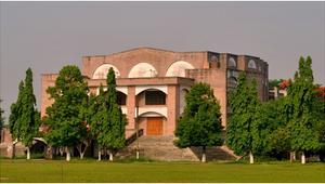 অনির্দিষ্টকাল বন্ধ ইসলামী বিশ্ববিদ্যালয়