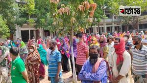 ৮'শ পরিবারের মাঝে খাদ্যসামগ্রী বিতরণ করলো রাবি ছাত্রলীগ