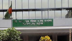কর্মকর্তা নেবে সেতু কর্তৃপক্ষ