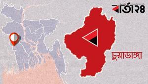 চুয়াডাঙ্গায় পিকআপের ধাক্কায় পথচারী নিহত