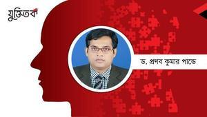 করোনাকালে ডিজিটাল সেবা: আওয়ামী লীগ সরকারের অন্যতম সাফল্য