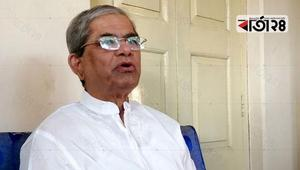 Govt. is desperate to clinch to power: Mirza Fakhrul