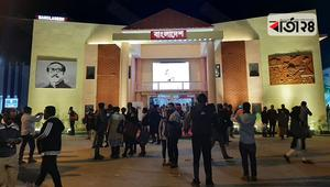 কলকাতা বইমেলায় বাংলাদেশ প্যাভিলিয়নের থিম 'বাংলাদেশ ভবন'