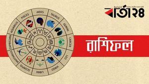 আর্থিক যোগ শুভ কর্কটের, পদোন্নতি ধনুর