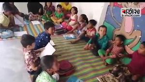 চট্টগ্রামের 'নৈতিক স্কুল' আলো ছড়াচ্ছে