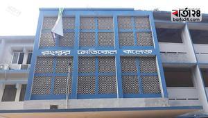 রংপুরে পুলিশ-নার্সসহ আরও ৩৯ জনের করোনা শনাক্ত