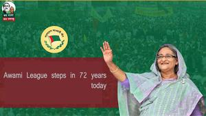 Awami League steps in 72 years today