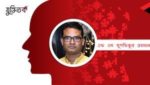 করোনাকালে টিভি সাংবাদিকতা