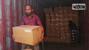 চট্টগ্রামে আসছে ইভিএম সরঞ্জাম