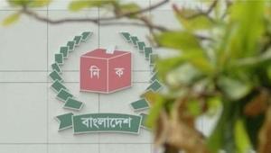 চট্টগ্রাম সিটি নির্বাচন স্থগিত