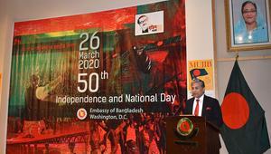 ওয়াশিংটনে বাংলাদেশ দূতাবাসের স্বাধীনতা দিবস উদযাপন