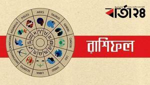 মেষে আর্থিক সমস্যা, নিথুনে বাণিজ্যিক সমস্যা