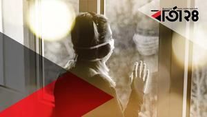 বাইরে করোনা, ঘরে উদ্বেগ-অবসাদের বিরুদ্ধে লড়াই