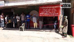 মৌলভীবাজারে কম দামে আটা ও চাল দিচ্ছে সরকার