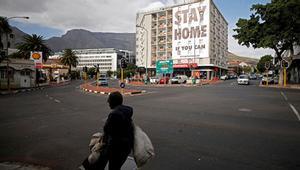 'উন্নয়নশীল দেশের প্রয়োজন ২.৫ ট্রিলিয়ন ডলারের প্যাকেজ'