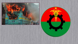 BNP in the whirlpool of arson terrorism