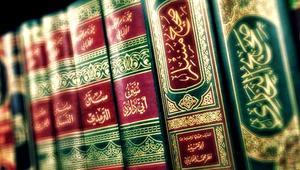 হাদিসে বর্ণিত তিন সংখ্যা, বিশ্লেষণ ও মর্মকথা
