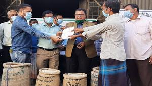 গাইবান্ধায় সাড়ে ১৯ হাজার মেট্রিক টন ধান-চাল কিনবে সরকার