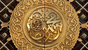 নবী মুহাম্মদ সা. ও তার উম্মতের বৈশিষ্ট্য