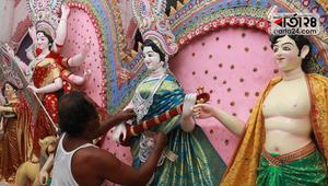 দেবী দুর্গার আগমনী বার্তায় উল্লাসিত সনাতন ধর্মাবলম্বীরা