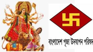Puja Celebration Committe issues new guidelines to prevent Corona