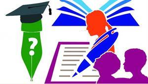 শিক্ষা, শিক্ষার্থী, শিক্ষক ও শিক্ষা ব্যবস্থাকে মানসম্পন্ন করতে হবে