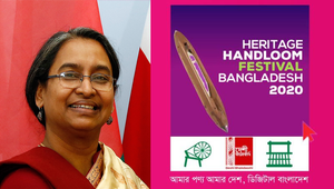 Education Minister inaugurates Heritage Handloom Festival