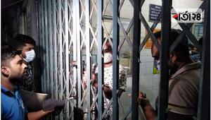 গভীর রাতে শেবাচিমের জরুরি বিভাগে তালা ঝুলিয়ে বিক্ষোভ