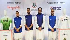 দারাজ এখন জাতীয় ক্রিকেট স্পন্সর