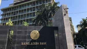 Non-banking financial institutions are also open from Thursday