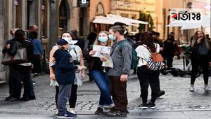 সংক্রমণ কমায় বিধিনিষেধ শিথিল করছে ইতালি