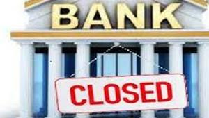 Banks closed today