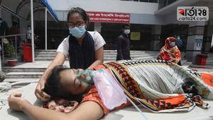 More 241 people die, 13817 get covid & 16112 recovered