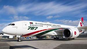 Decision to launch limited range flights to India