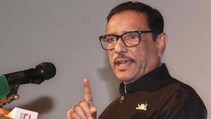 BNP is the dependable address of the killers: Quader